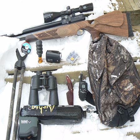 Billede til varegruppe Udstyr til jægeren