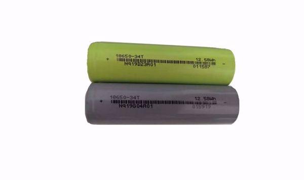 Billede af Orginal PARD batteri