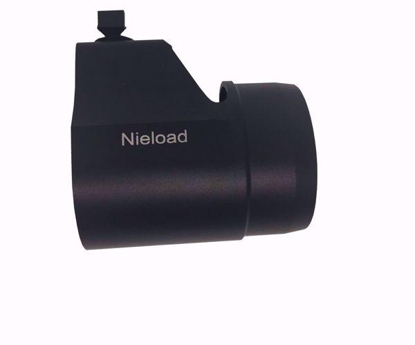 Billede af Pard adapter for Zeiss V8/ Clip on  til Pard NV007